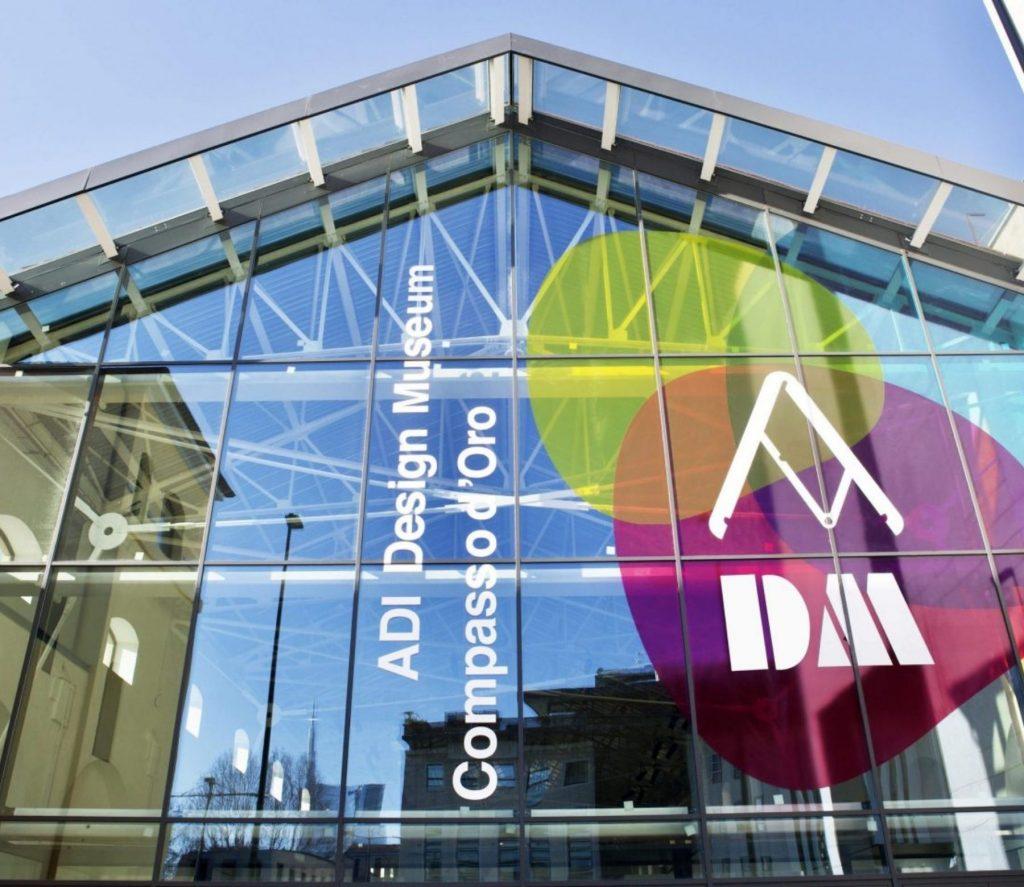 adi design museum home